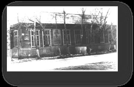 конструкцию старое фото о краснозерское высшей трех